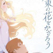 Mari Okada's Directorial Debut SayoAsa Gets First Trailer, New Poster