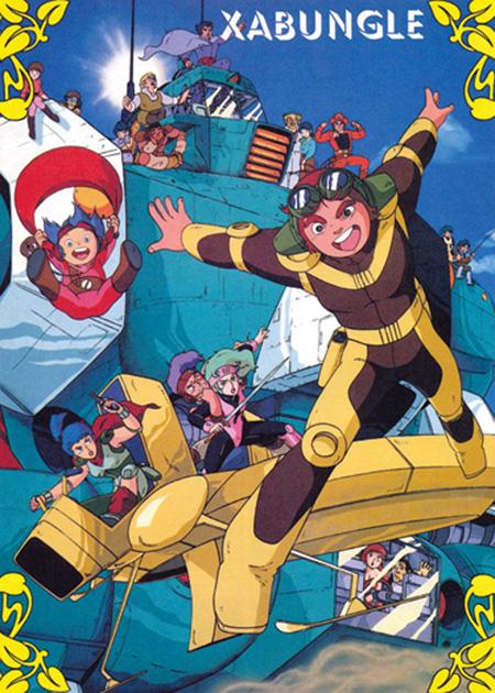 Blue Gale Xabungle anime