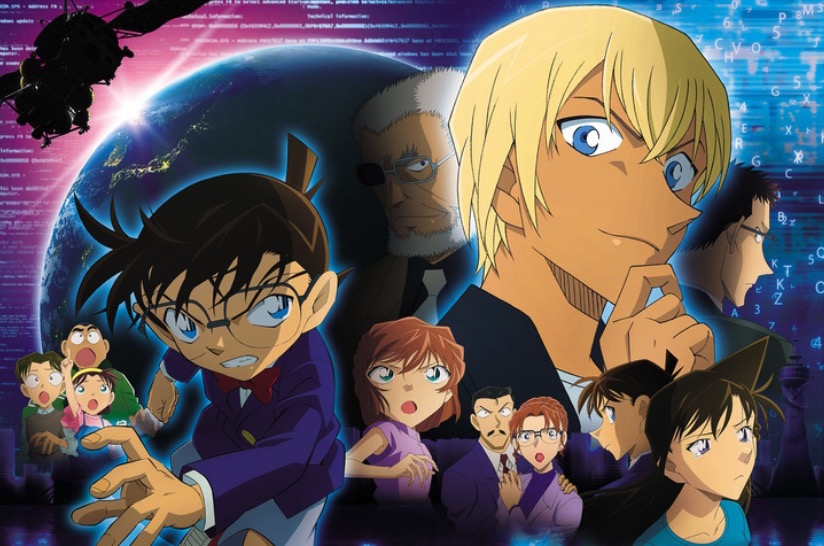 Detective Conan Visual Hypes 22nd Anime Film