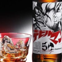 The Price of This Devilman Whiskey May Make You Cry Like a Baby