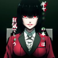 Kakegurui Anime's First Season Hits Netflix on February 1