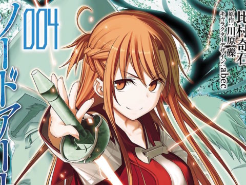 Sword Art Online: Progressive Manga to End Next Month