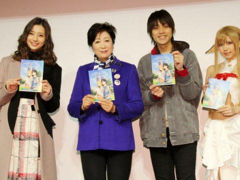 Anime Tourism Event Hosts Tokyo Governor Koike, Cosplayer Enako as SAO's Asuna