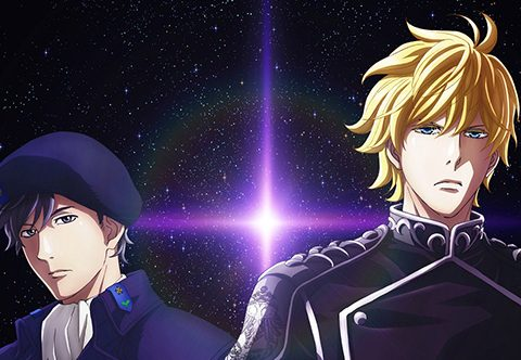New Legend of the Galactic Heroes Series Premieres April 3
