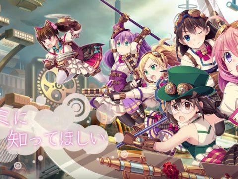 Pastel Memories Game Gets TV Anime Adaptation