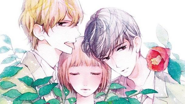 Sora wo Kakeru Yodaka Manga Gets Live-Action Series on Netflix