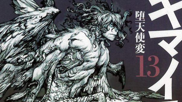 Mamoru Oshii Set to Direct Anime Film Based on Chimera Novels