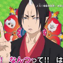 Hozuki's Coolheadedness 2 Anime Rides the Wave with New Visual