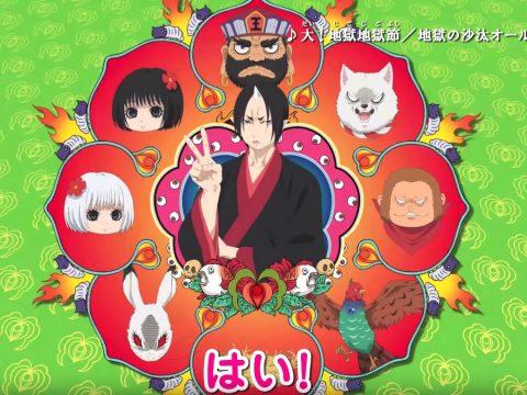 Hozuki's Coolheadedness 2 Anime Return Date Set