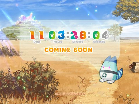 New Kemono Friends Site Counts Down to… Something