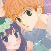 The Young Master's Revenge Volume 1 [Review]