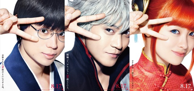 Gintama Live-Action Film Sequel Teased in New Clip