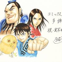 Kingdom Manga Live-Action Film Adaptation Announced