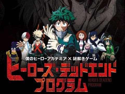 My Hero Academia Escape Room Heads Back to Tokyo