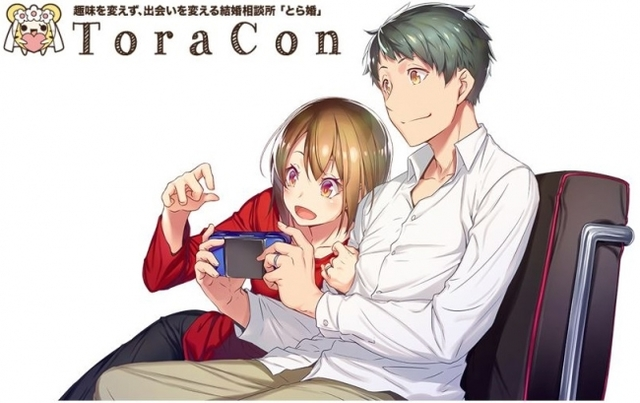 Japanese Otaku Matchmaking Consultant Expands Services ToraCon
