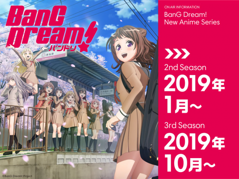 BanG Dream! Anime Gets Two More Bangin' Seasons