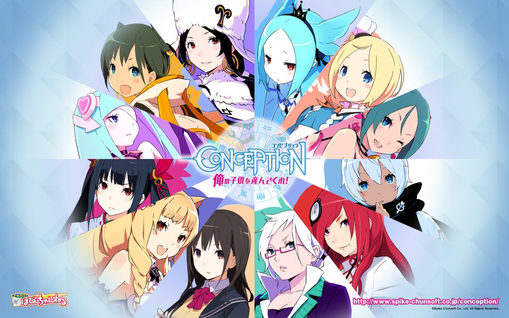 Conception RPG is Being Made into a GONZO TV Anime