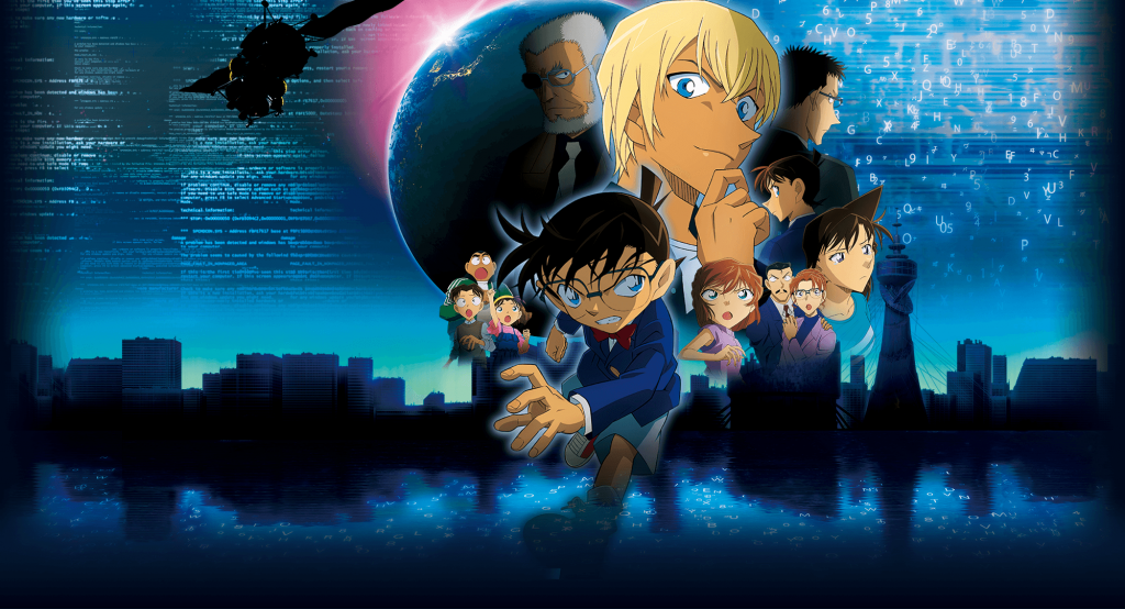 Detective Conan Anime Film Tops Avengers: Infinity War in Japan