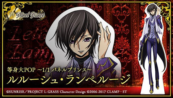 Lelouch from Code Geass Gets Life-Size Standee