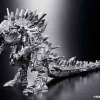 Mechagodzilla Figure from New Godzilla Film Stomps Onto Market