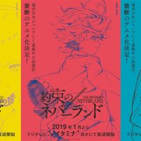 The Promised Neverland TV Anime Announced