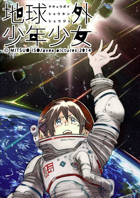 Den-noh Coil Director Blasts Into Space With Original Anime Series