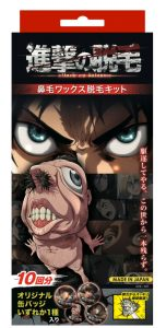 Attack on Titan Heroes Battle Strongest Foe Yet: Unwanted Hair