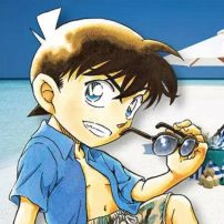 Detective Conan Manga Kicks Off 7-Week Hiatus