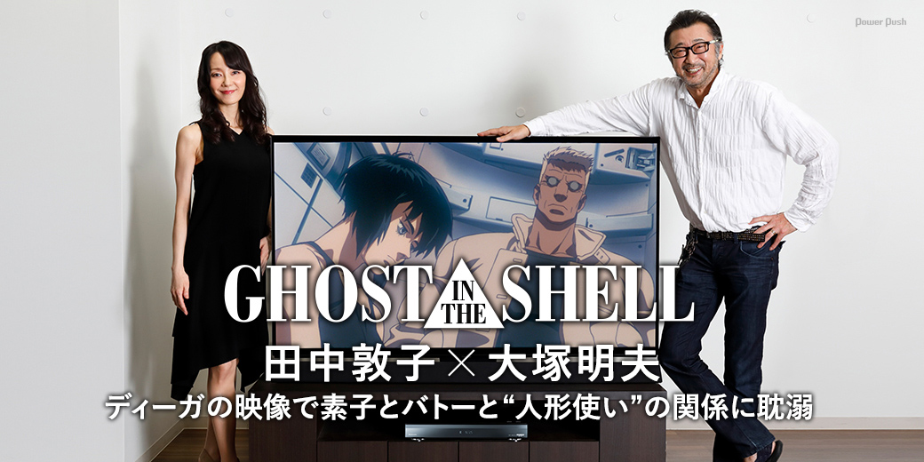 Ghost In The Shell Voice Actors Reunite Watch 4k Remaster