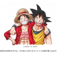 One Piece Author Illustrates Goku for Shonen Jump