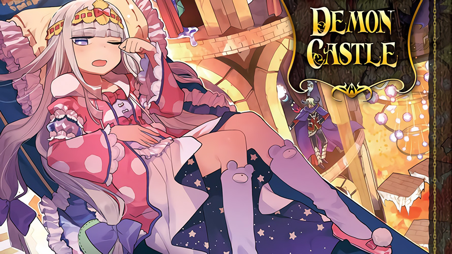 Sleepy Princess in the Demon Castle [Review]