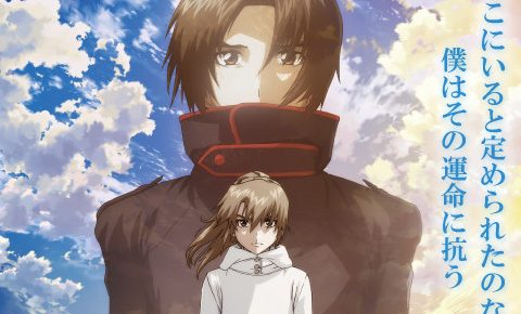 Fafner in the Azure: The Beyond Hits Japanese Theaters in 2019
