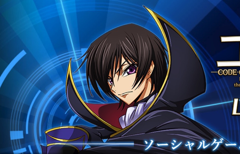 Code Geass Mobile Game to Show Off at Tokyo Game Show