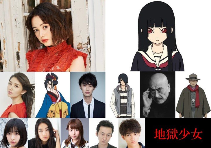 Hell Girl Gets 2019 Live-Action Film Adaptation