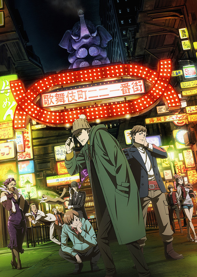 Production I.G Teases Sherlock Holmes Anime Set in Kabukicho