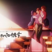 Domestic Girlfriend Anime Set for January Premiere