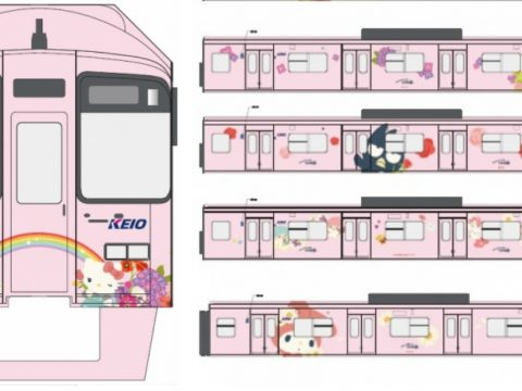 Tokyo Rail Lines to Get Hello Kitty Trains
