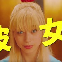 Nisekoi Goes Live-Action in Feature Film Trailer