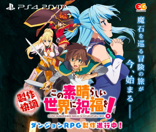 Konosuba: God's Blessing on This Wonderful World! Gets Dungeon RPG