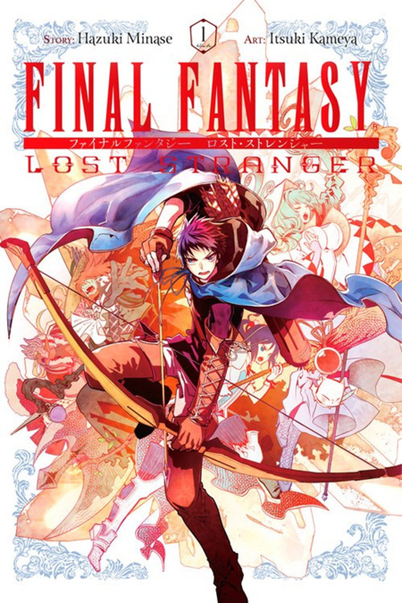 Final Fantasy: Lost Stranger