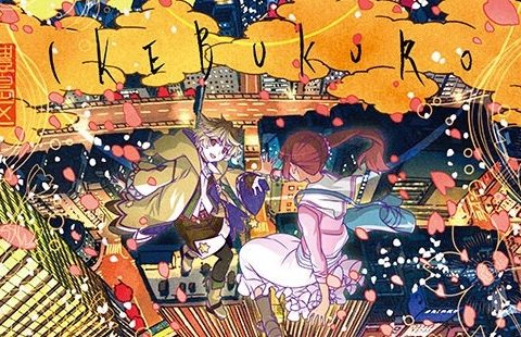 Shaft Animates Promotional Video for Tokyo District Ikebukuro
