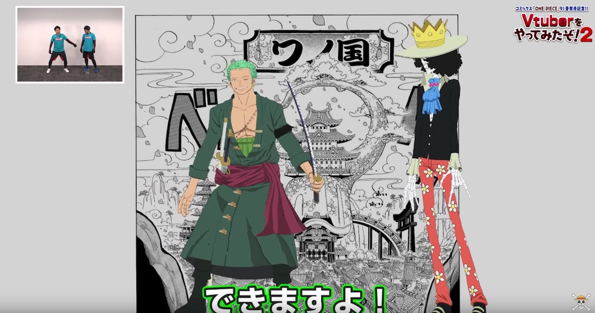 More One Piece Cast Members Attempt Careers as VTubers
