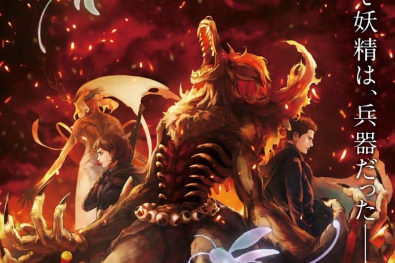 Fairy gone Anime Has JoJo's Director Going Full Fantasy