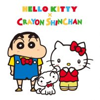 Crayon Shin-chan Helps Celebrate 45 Years of Hello Kitty