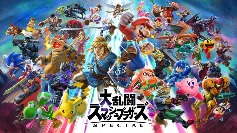 Which Nintendo Switch Games Did Japan Download the Most in 2018?