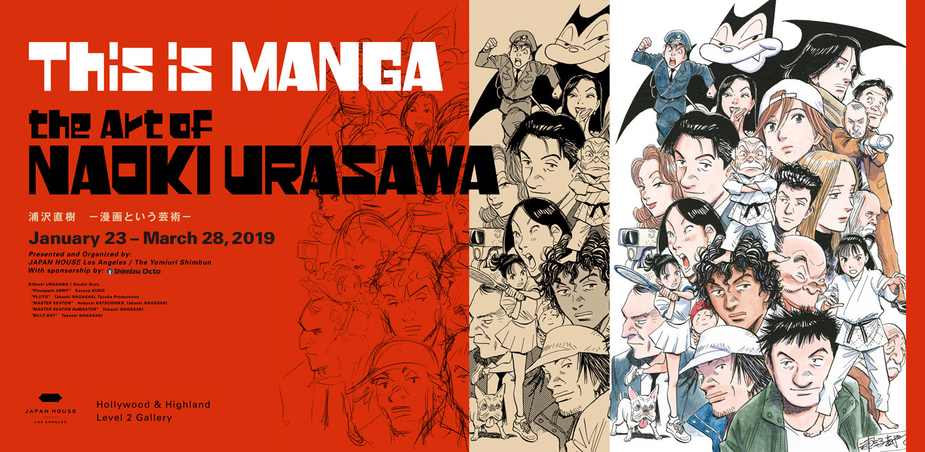 Los Angeles Gets Naoki Urasawa Exhibition, Urasawa to Attend