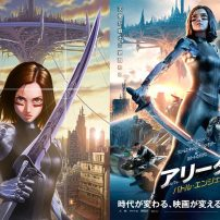 Original Battle Angel Alita Author Whips Up Art for Hollywood's Movie