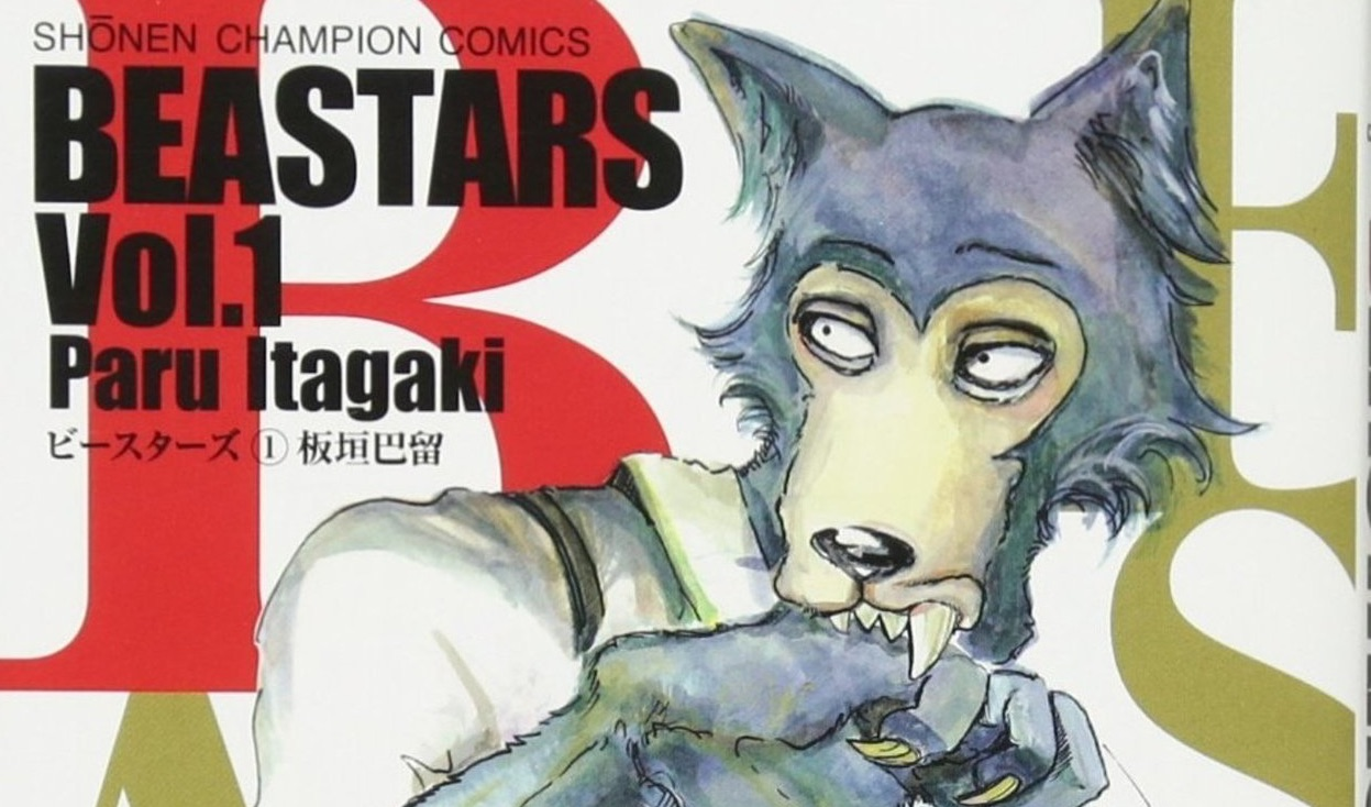 BEASTARS Manga Gets Anime by Land of the Lustrous Studio