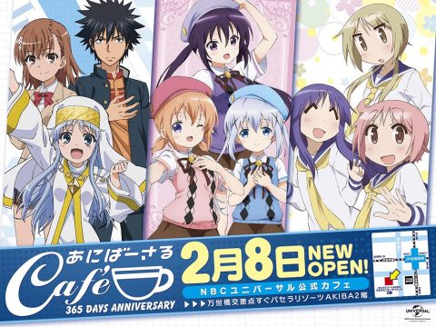 NBC Universal Opens Anime Cafe in Akihabara