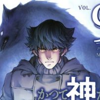 To the Abandoned Sacred Beasts is Getting a TV Anime This Year